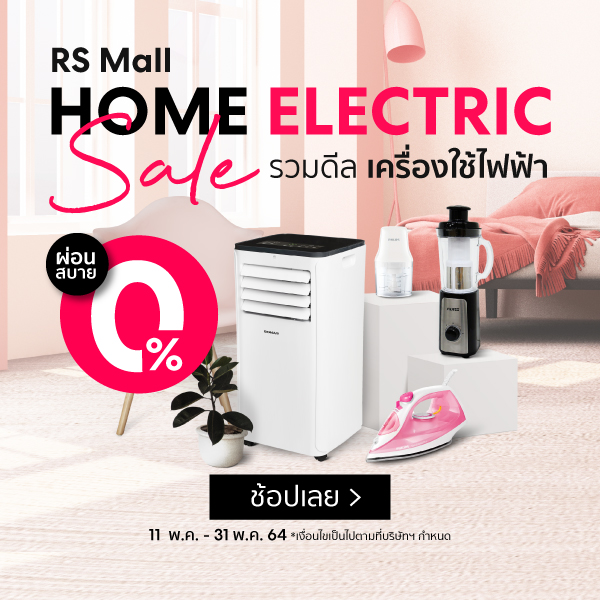 Home electric sale