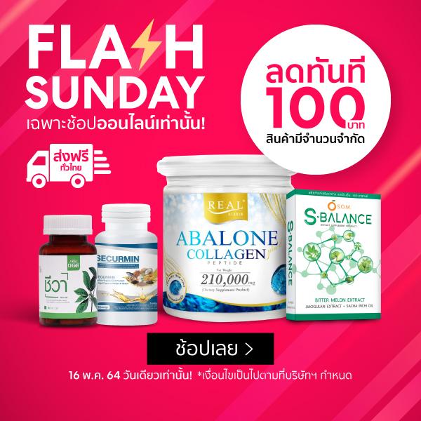 Flash Sunday