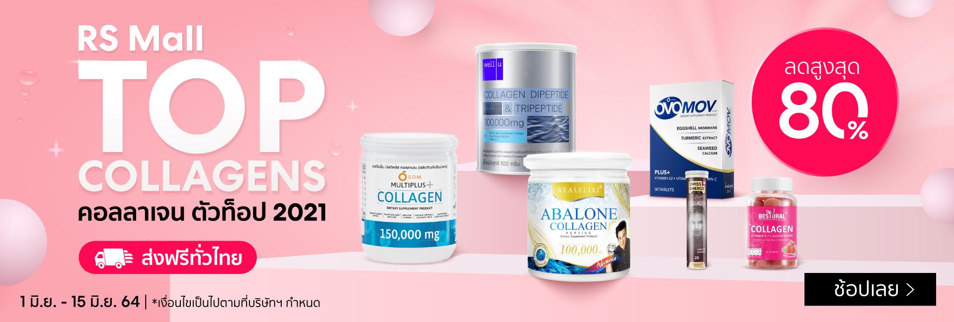 Top Collagen