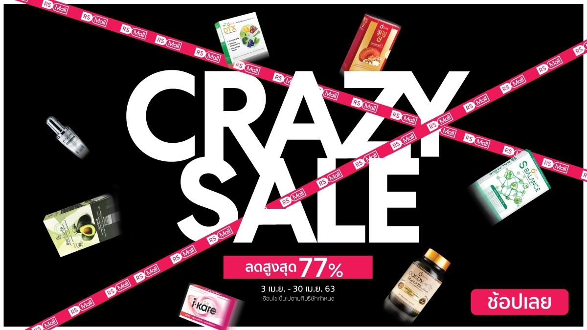 ##[crazy sale]##