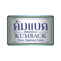 KUMBACK