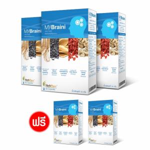 ผลิตภัณฑ์เสริมอาหาร มาย ไบรนี่ 3 กล่อง แถม 2 กล่อง