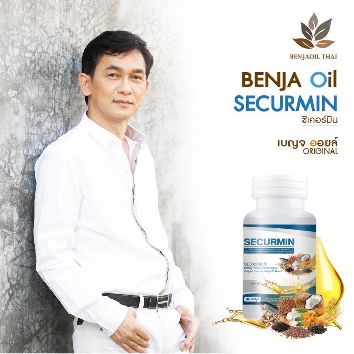 เบญจออยล์ ซีเคอร์มิน (BENJA OIL SECURMIN)