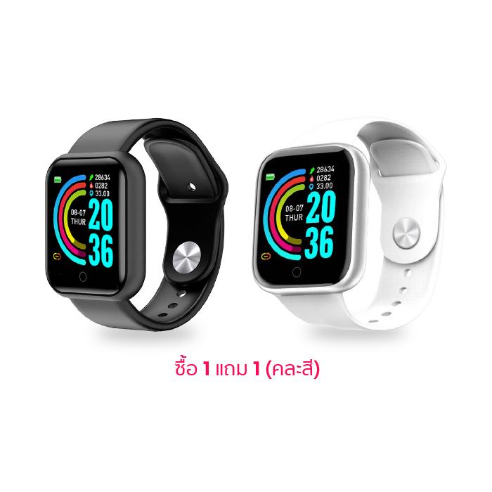 ASTON LIFE SMART WATCH นาฬิกาสมาร์ทวอทช์ วัดอัตราการเต้นหัวใจได้