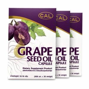 GRAPE SEED OIL CAPSULE 3 กล่อง 1,990 บาท