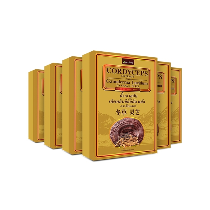 cordycep-2