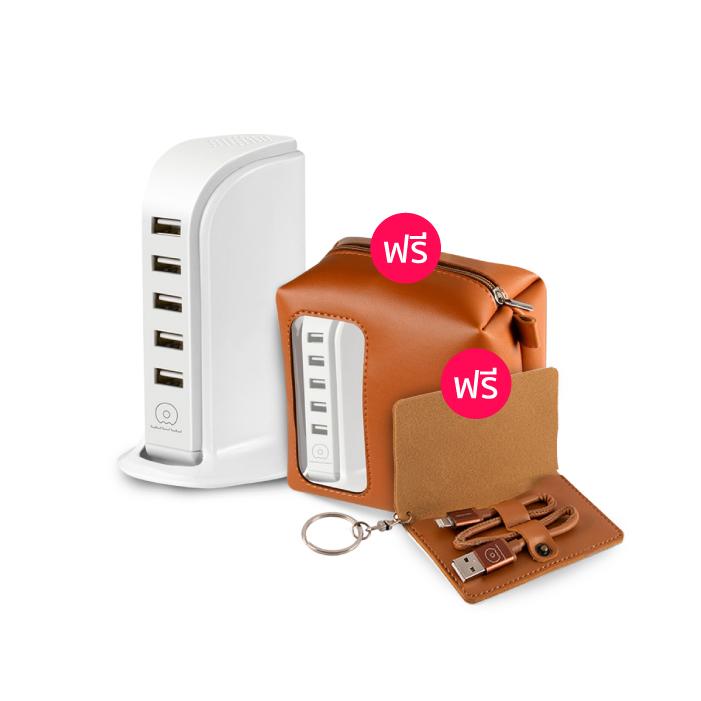 WUW C24 อะแดปเตอร์ ชาร์จไฟบ้าน USB Power Adapter 30 วัตต์ 5 ช่อง