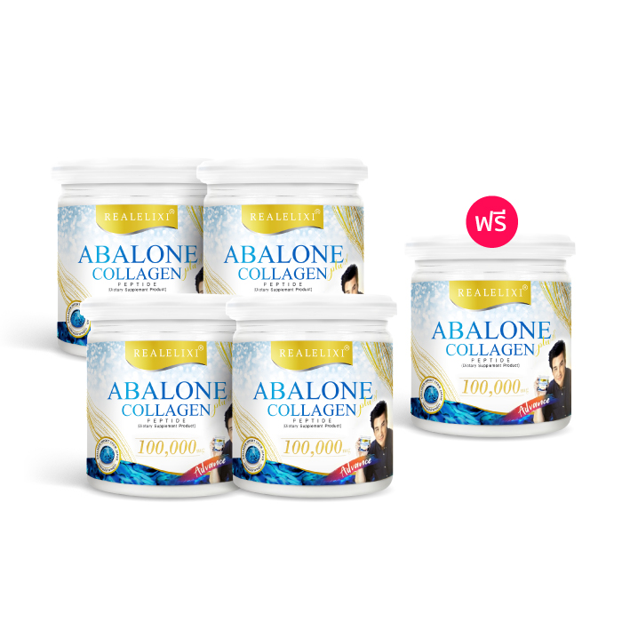 อาบาโลน คอลลาเจน เปปไทด์ แอดวานซ์ คอลลาเจน หอยเป๋าฮื้อ (Real Elixir Abalone Plus Collagen Peptide Advance)