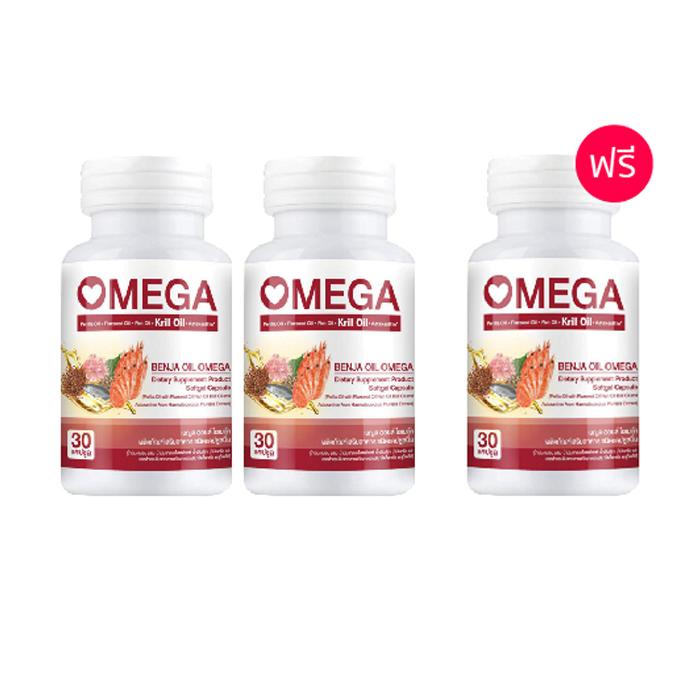 เบญจออยล์ โอเมก้า (BENJA OIL OMEGA) ผลิตภัณฑ์เสริมอาหารบำรุงหัวใจ