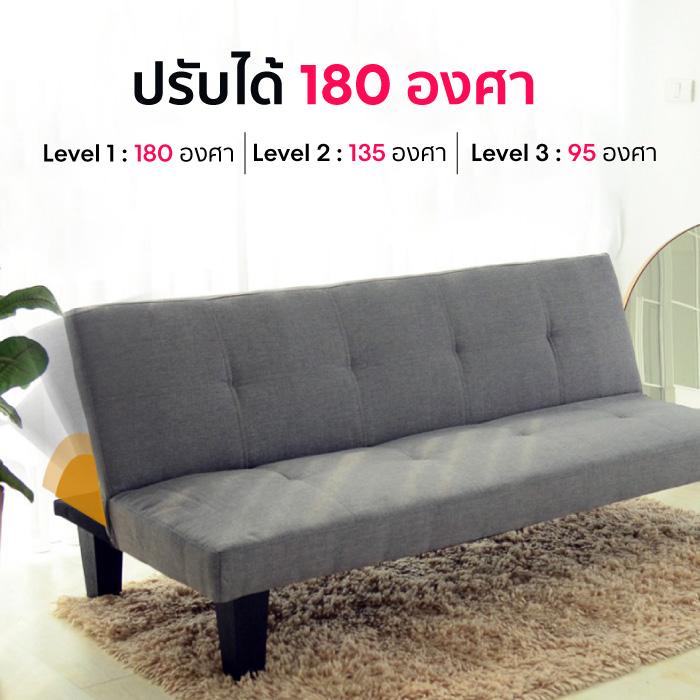 HomeHuk Sofa Bed โซฟาเบด เก้าอี้โซฟาปรับนอน โซฟาปรับนอน 3 ที่นั่ง ปรับได้ 180 องศา รับน้ำหนัก 200 kg