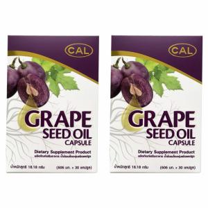 Grape Seed Oil 2กล่อง 1,390 บาท