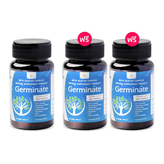 Germinate (เจอร์มิเนต) ผลิตภัณฑ์เสริมอาหาร เบต้า กลูแคน คอมเพล็กซ์