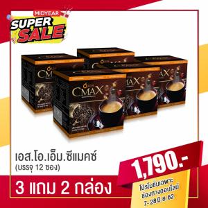 เอส.โอ.เอ็ม. ซีแมคซ์ กาแฟชงดื่มเพื่อสุขภาพ สารสกัดจากถั่งเช่าและโสมเกาหลี 5กล่อง