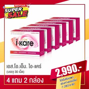 S.O.M. I-Kare 6 กล่อง