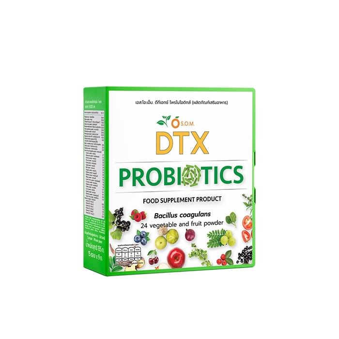 เอสโอเอ็ม ดีทีเอกซ์ โพรไบโอติกส์ (S.O.M.DTX Probiotics)