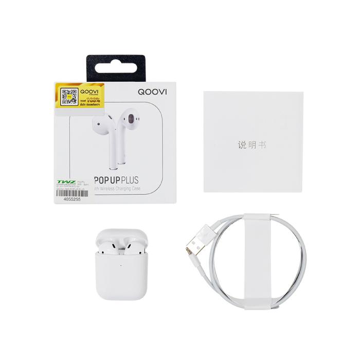 QOOVI หูฟังบลูทูธ รุ่น POPUP PLUS Bluetooth 5.0 (สีขาว)