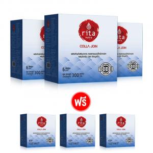 [BO] Ritanutra Colla Join 3 กล่อง แถม 3 กล่อง