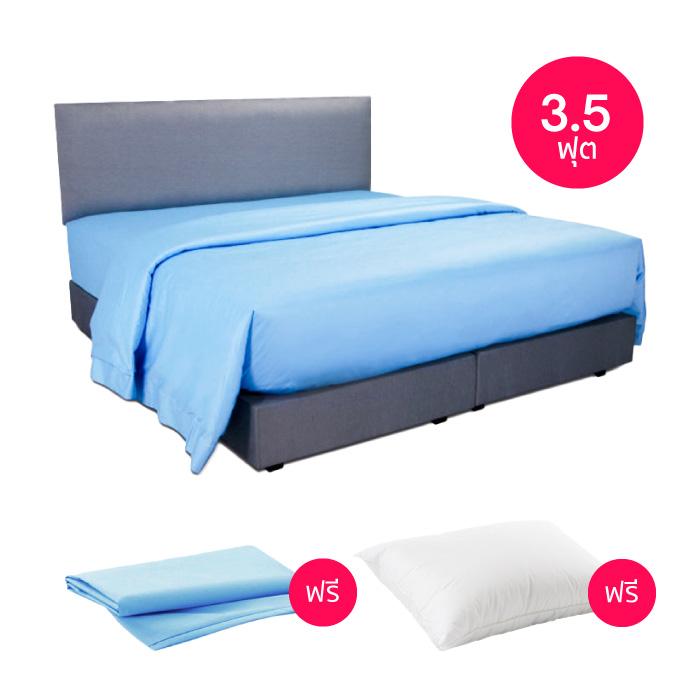 ผ้าปูที่นอน Sleep Happy ผ้าปูที่นอนรัดมุม 4 มุม ผ้าปูที่นอน 3.5 ฟุต (คอตตอน 100% 600 เส้นด้าย) (สีฟ้า)