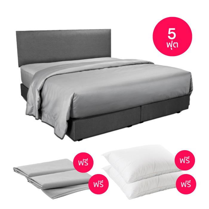 ผ้าปูที่นอน Sleep Happy ผ้าปูที่นอนรัดมุม 4 มุม ผ้าปูที่นอน 5 ฟุต (คอตตอน 100% 600 เส้นด้าย) (สีเทา)