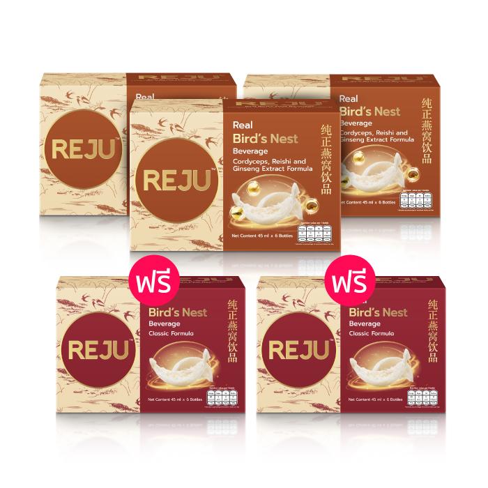 REJU (รีจู) เครื่องดื่มรังนกแท้สำเร็จรูป จากรังนกแท้ 100% (สูตรถั่งเช่า เห็ดหลินจือและโสมสกัด)