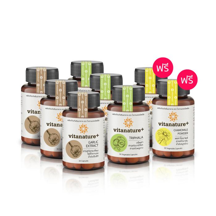Vitanature+ สารสกัดจากกระเทียม ผสมโพลิโคซานอล และ Vitanature+ ตรีผลาและสารสกัดอาร์ติโชค (ไวตาเนเจอร์พลัส)