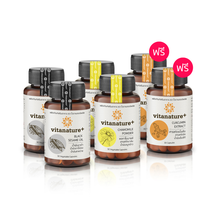 Vitanature+ Black Sesame Oil น้ำมันงาดำ ผสมน้ำมันงาขี้ม้อน และ Vitanature+ คาโมมายล์ ผสมสารสกัดบาล์ม (ไวตาเนเจอร์พลัส)