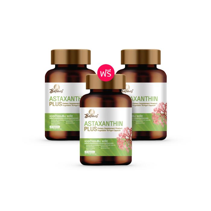 BALANS Astaxanthin Plus (บาลานส์ แอสต้าแซนธิน พลัส) อาหารเสริมฟื้นบำรุงร่างกาย และผิวพรรณ