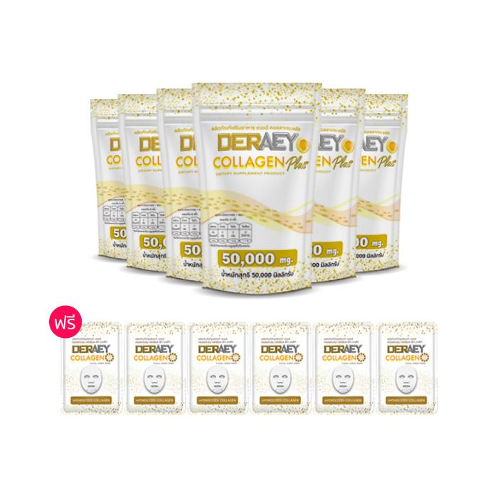 ผลิตภัณฑ์เสริมอาหาร Deraey Collagen Plus (เดอเอ้ คอลลาเจน พลัส) คอลลาเจนบำรุงกระดูก และผิวพรรณ