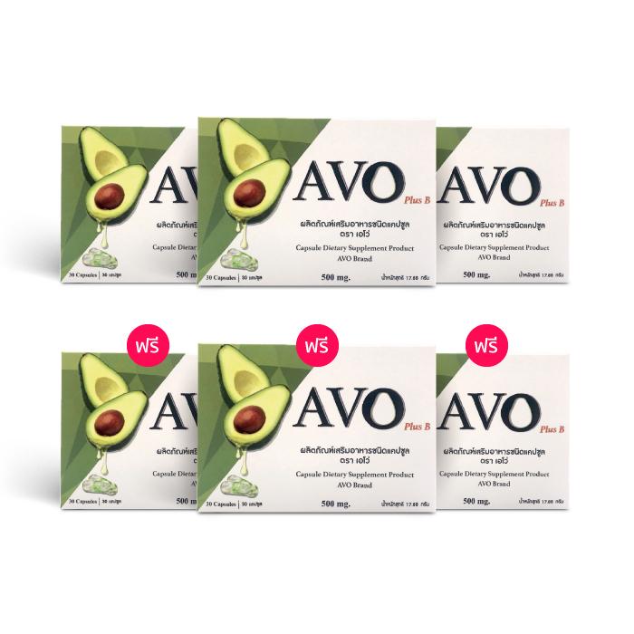 AVO Plus Vitamin B น้ำมันอะโวคาโดสกัดเย็น ชนิดแคปซูล (ตราเอโว่)