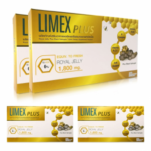 Limex plus 2 กล่อง แถม 2 ซอง
