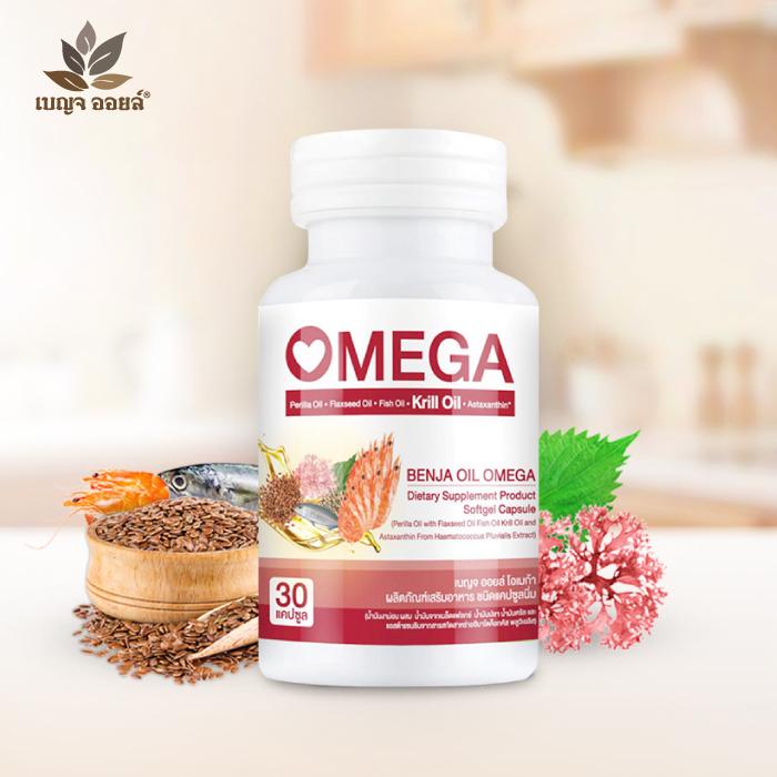 ผลิตภัณฑ์เสริมอาหาร เบญจออยล์ โอเมก้า (BENJA OIL OMEGA)