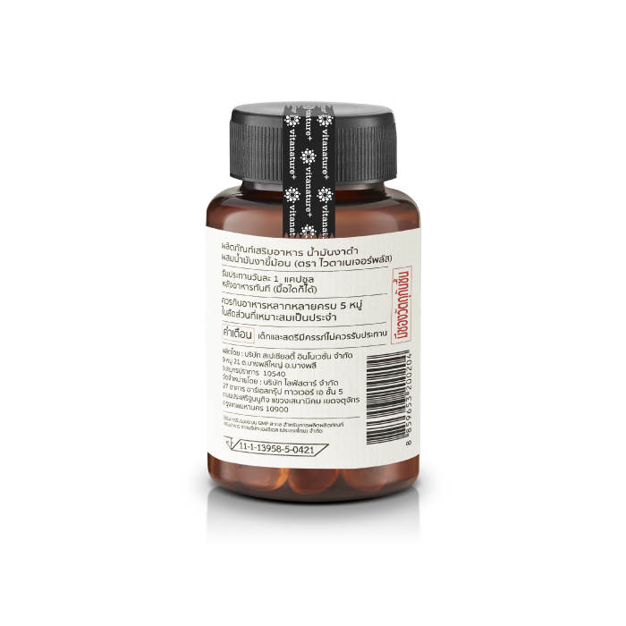 Vitanature+ Black Sesame Oil น้ำมันงาดำผสมน้ำมันงาขี้ม้อน (ไวตาเนเจอร์พลัส)