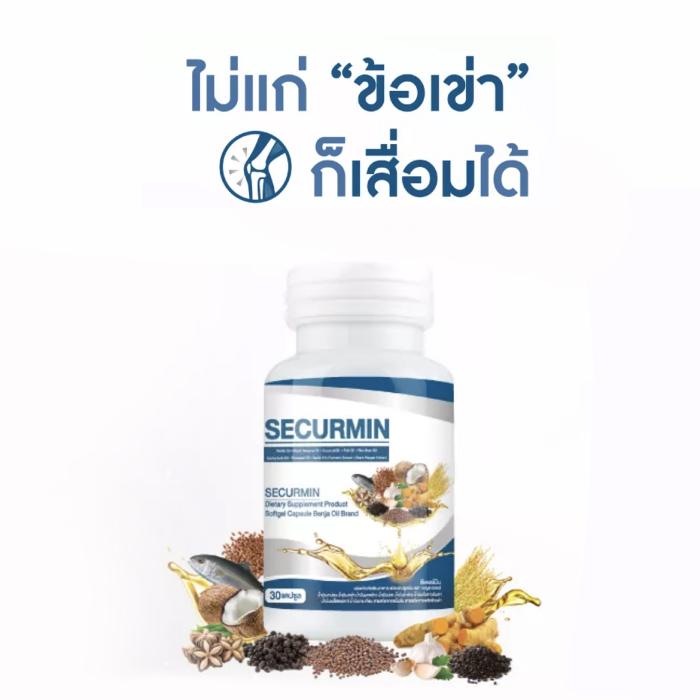 ผลิตภัณฑ์เสริมอาหาร เบญจออยล์ ซีเคอร์มิน (BENJA OIL SECURMIN)