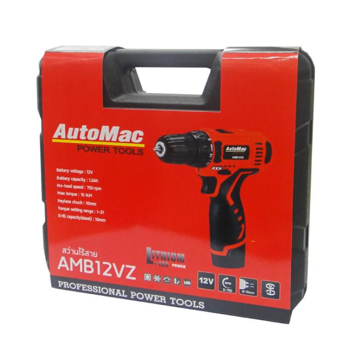 สว่านไร้สาย AutoMac รุ่น AMB12VZ (สว่านไฟฟ้าไร้สาย สำหรับเจาะไม้ เหล็ก และอลูมิเนียม)