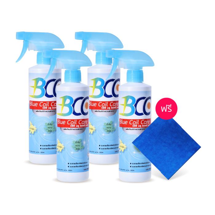 BCC Blue Coil Care น้ำยาอเนกประสงค์ สำหรับล้างแอร์