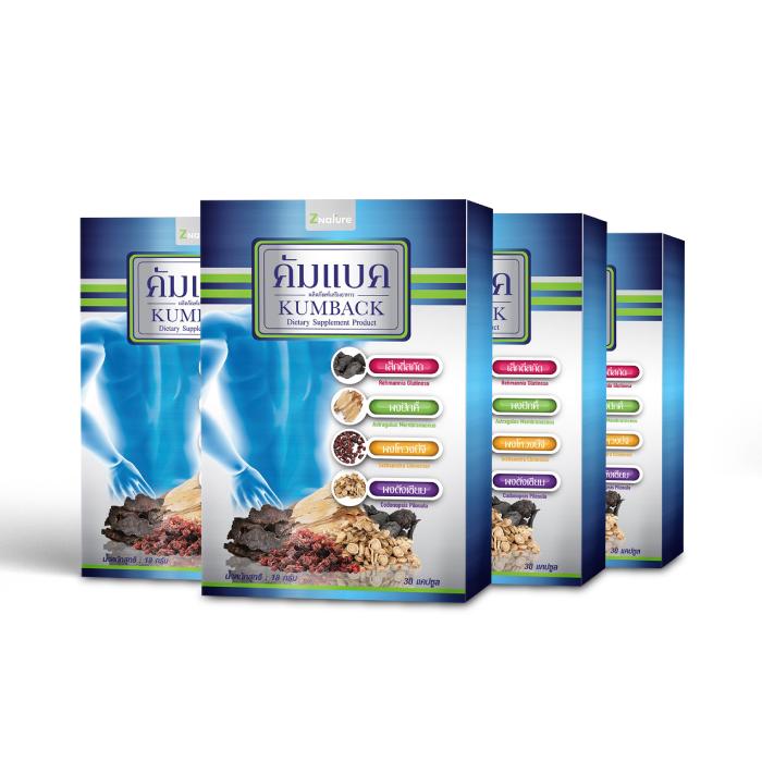 ผลิตภัณฑ์เสริมอาหาร คัมแบค (KUMBACK) ตรา ซีเนเจอร์