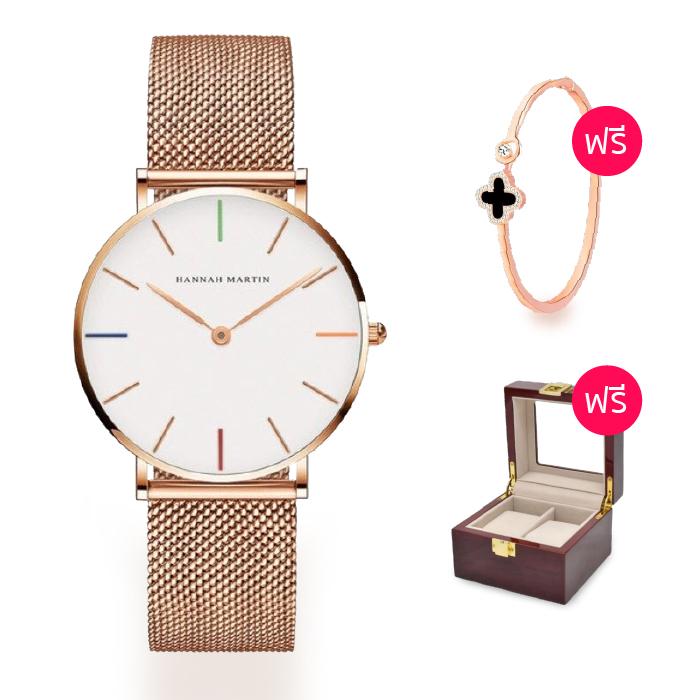 นาฬิกาข้อมือ HANNAH MARTIN รุ่น HMCH36 นาฬิกาข้อมือผู้หญิง (หน้าปัดสีขาว)