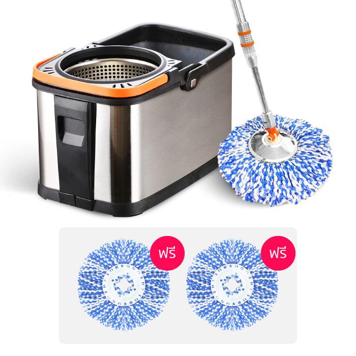 ชุดถังปั่น HomeHuk ProClean Spin Mop Premium Pro ชุดถังปั่นสแตนเลส 2 in 1 (ปั่นแห้ง - ซักเปียก)