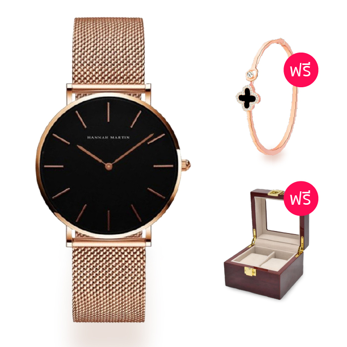 นาฬิกาข้อมือ HANNAH MARTIN รุ่น HMCH36 นาฬิกาข้อมือผู้หญิง (หน้าปัดสีดำ)