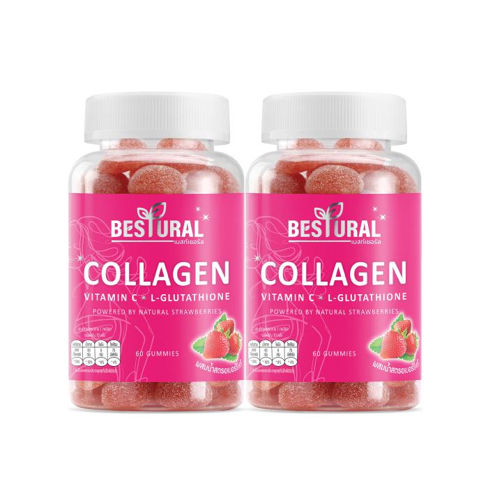 Bestural Collagen Gummy เบสท์เชอรัล แอดวานซ์คอลลาเจน (เยลลี่คอลลาเจน วิตามินซี ผสมแอลกลูตร้าไธโอน)
