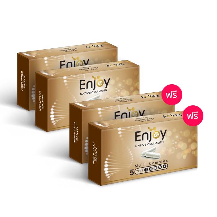 Enjoy Native Collagen (เอ็นจอย เนทีฟ คอลลาเจน)