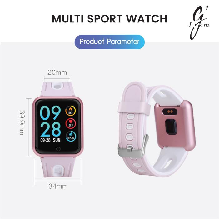 G-item Multi Sport Watch นาฬิกา Smart Watch นาฬิกา ออกกำลังกาย วัดการเต้นหัวใจ (สีชมพู)
