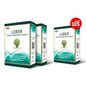 ผลิตภัณฑ์เสริมอาหาร ลีเบอร์ (Leber) 2 กล่อง แถม 1 กล่อง