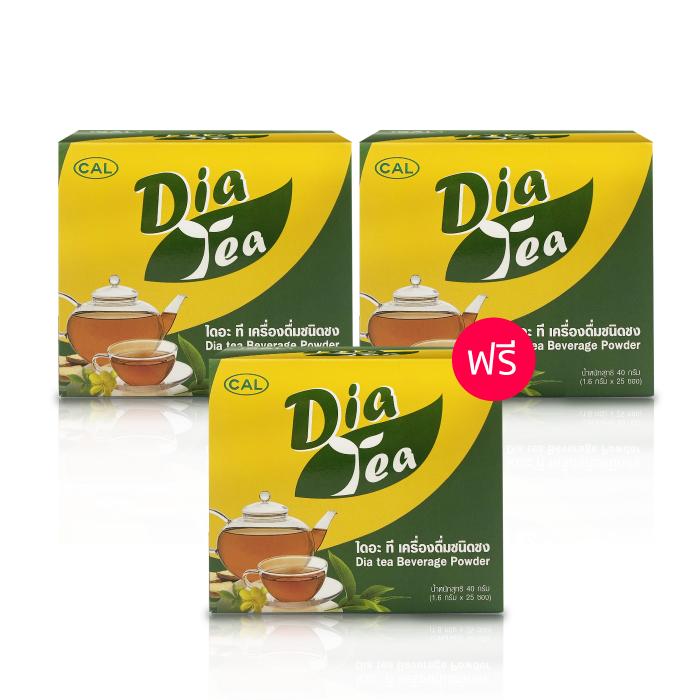 Dia tea (ไดอะที) เครื่องดื่มชาสมุนไพร ชนิดผงชงดื่ม ช่วยปรับระดับน้ำตาลในเลือด