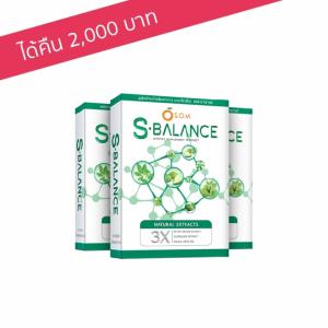 ผลิตภัณฑ์เสริมอาหาร เอส.โอ.เอ็ม. เอส-บาลานซ์  3 กล่อง