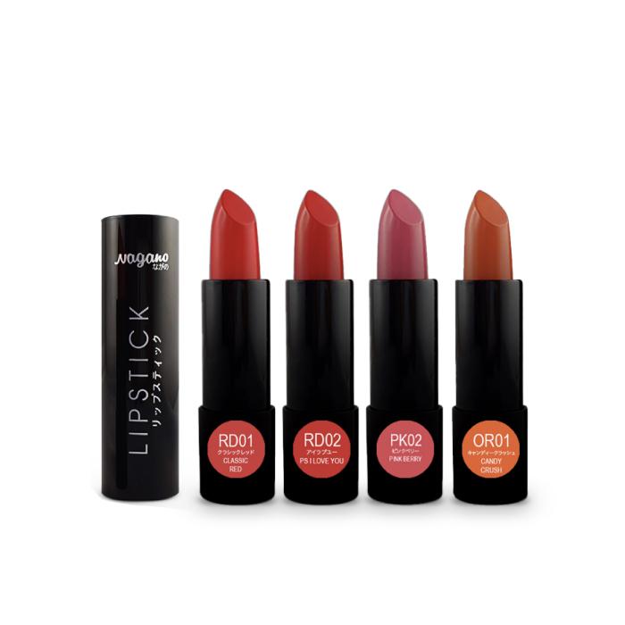 Nagano เซ็ท ลิปสติก Creamy and pigment-rich lipstick (4 แท่ง)