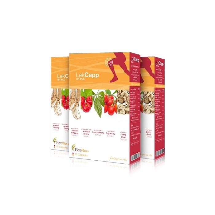 ผลิตภัณฑ์เสริมอาหาร Herb Plus เลค แคปป์ (LekCapp)