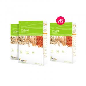 ผลิตภัณฑ์เสริมอาหาร มาย คาร์ด วัน MyCardi  2 กล่อง ฟรี 1 กล่อง