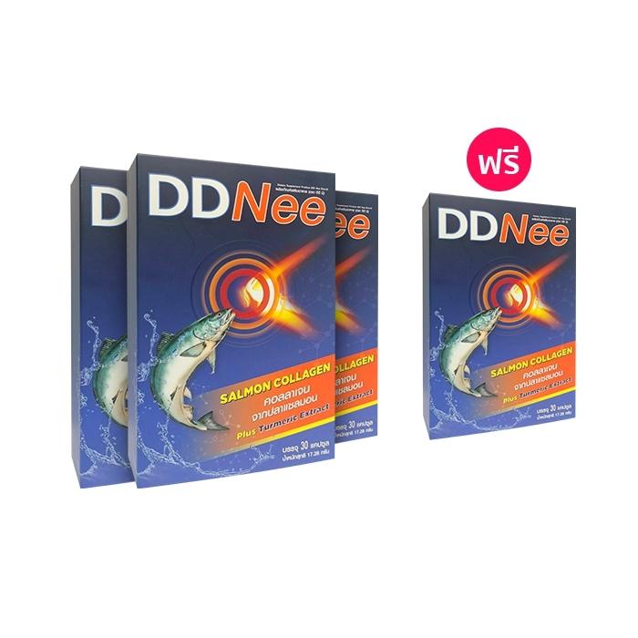 dd-nee