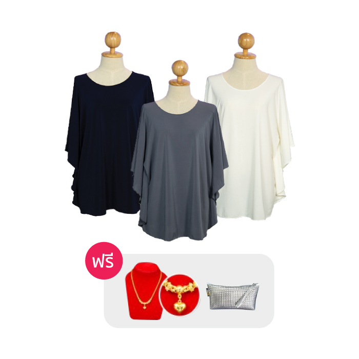 KOAEY เสื้อเสริมดวงโคเอ้ (SET ที่ 2) เสริมบารมี สุขสมหวัง สุขภาพแข็งแรง